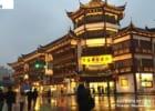 Bảo hiểm du lịch Trung Quốc