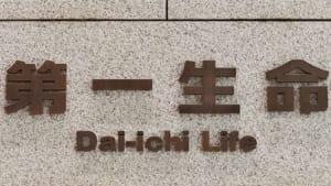 bảo hiểm nhân thọ daiichi life